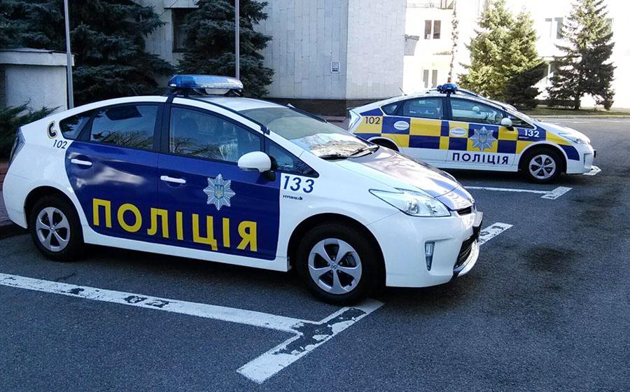 main_police