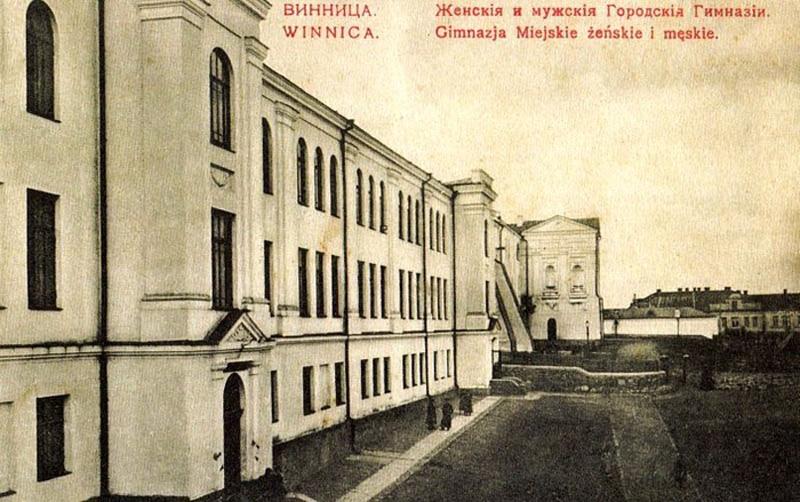uchebnie-zavedeniya-14