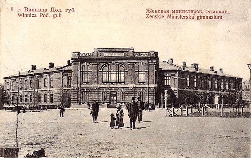 uchebnie-zavedeniya-2