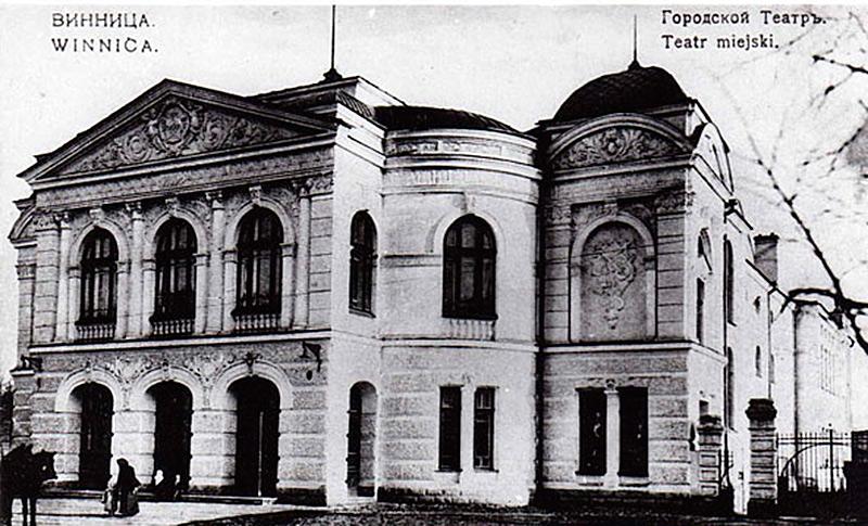 Як у Вінниці відкривали театр. Історичне відео (фото) - фото 2